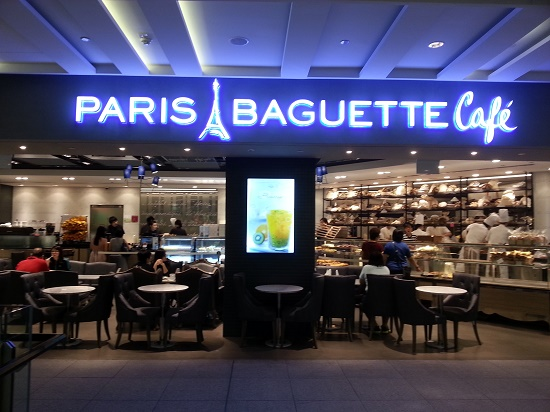 Paris Baguette Menu